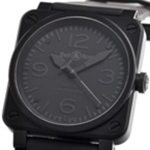 Replica Bell & Ross BR01-92 Phantom Carbon- Automatik Limited beobachten